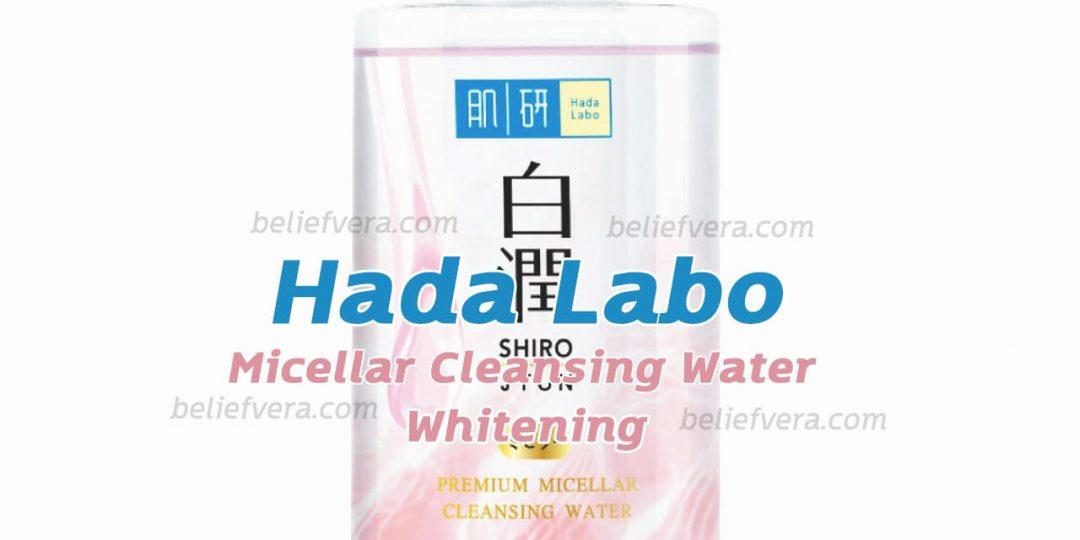 Hada Labo Micellar Cleansing Water Whitening